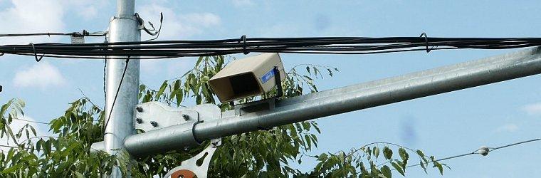 과속카메라 속도위반 과태료 이미지