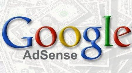 구글 애드센스 수익금 청구 기준 금액 변경하기