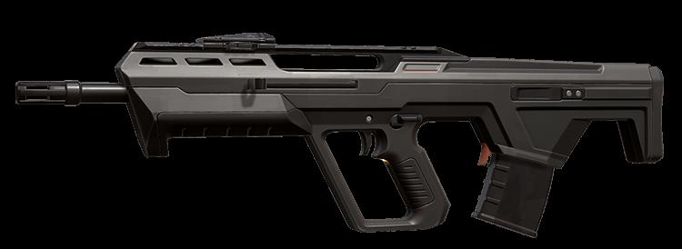 발로란트 소총 총기 불독