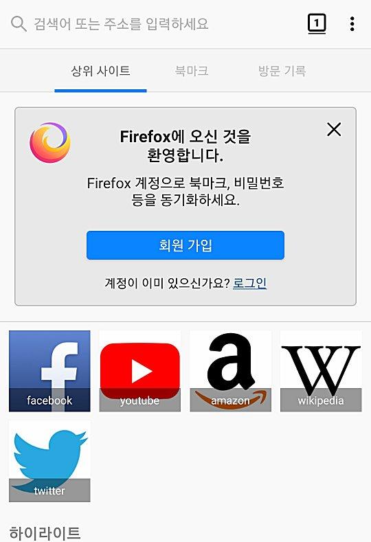 NETFLIX 홈페이지 접속_2