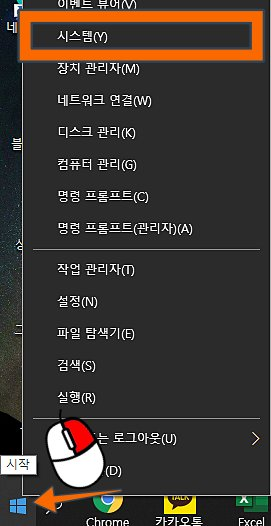 윈도우10 창 자동 정렬 기능 끄기_1