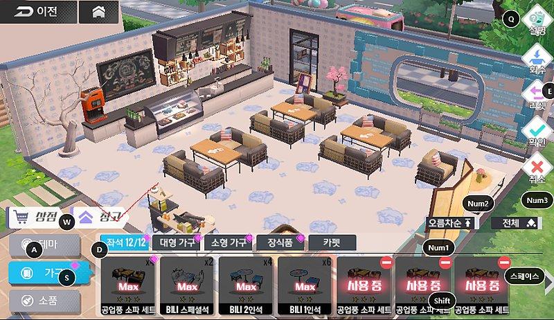 걸카페건 – 카페 크리스탈 수익증가 및 쾌적도 올리는 방법_4