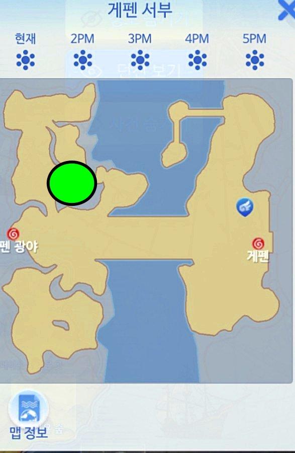 라그나로크 오리진 스모키상점 위치