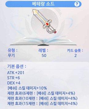 양손검 베테랑 소드