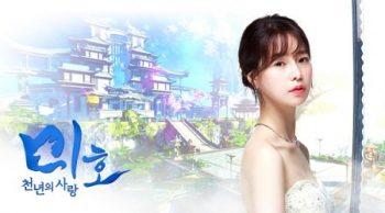 신작 MMORPG '미호: 천년의사랑' 공개, 배우 임지연 홍보모델로 발탁