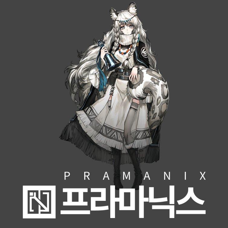 명일방주 프라마닉스