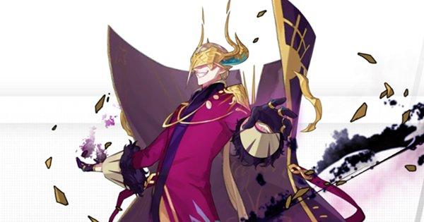가디언 1티어 천공을 다스리는 왕 우로보로스