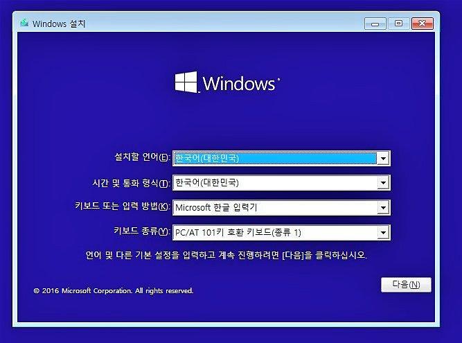 윈도우10-비밀번호가-갑자기-생각이-않나는-경우-초기화-방법
