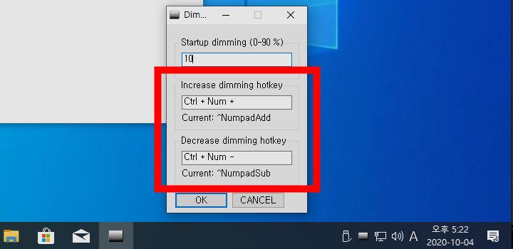 모니터 밝기 조절 프로그램 DimScreen 단축키 설정_2
