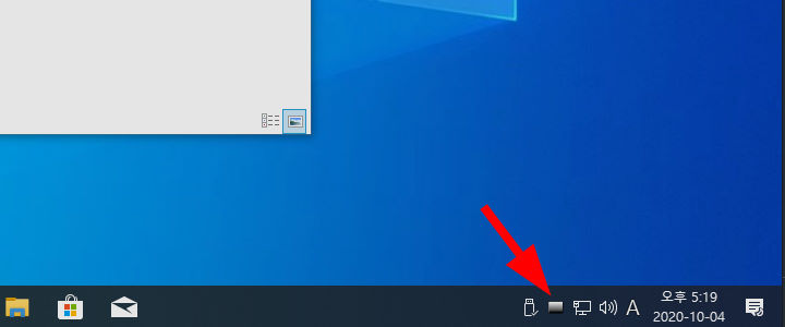 모니터 밝기 조절 프로그램 DimScreen 사용법