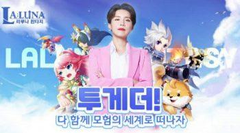 모바일 힐링 액션 RPG '라루나 판타지' 10월 15일 정식 출시