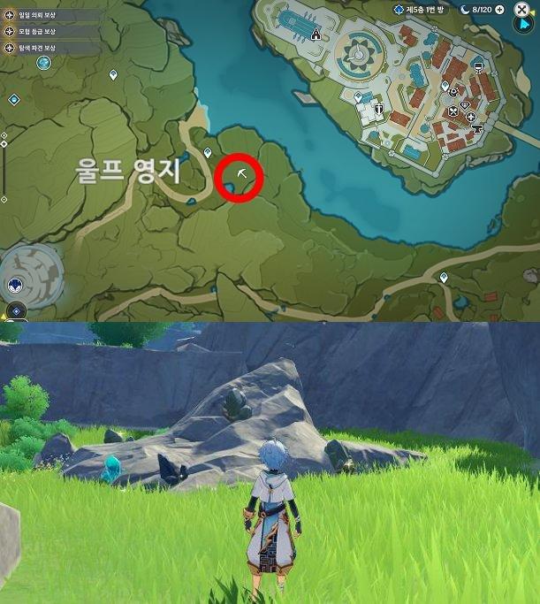 원신 광석 많은 지역 2
