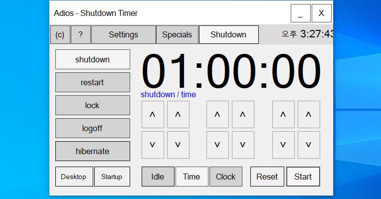 윈도우 종료 예약 프로그램 Shutdown Timer