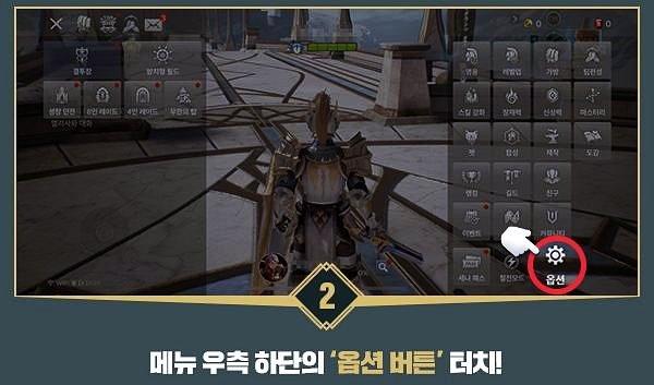 세븐나이츠2 계정 코드(회원번호) 확인 방법_2