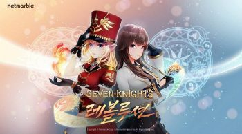 Read more about the article 모바일 MMORPG '세븐나이츠 레볼루션' 티저사이트 공개