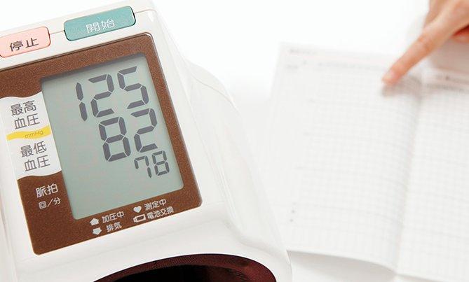 고혈압 혈압 낮추는 방법